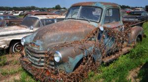 продать авто утиль