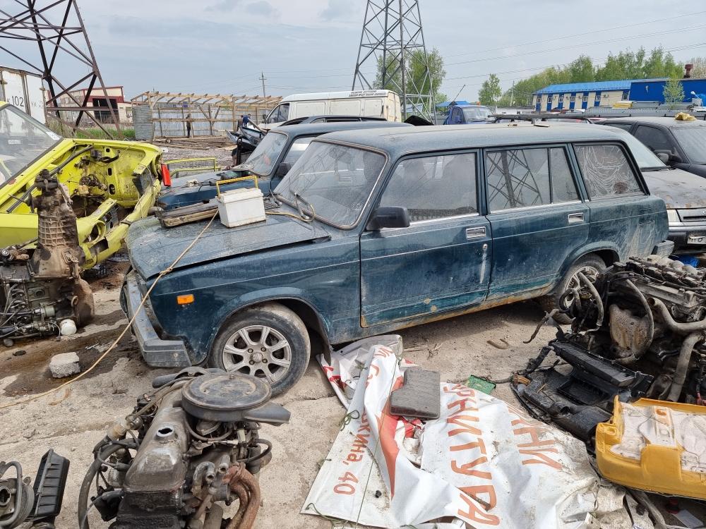 сдать машину на металл в Санкт-Петербурге